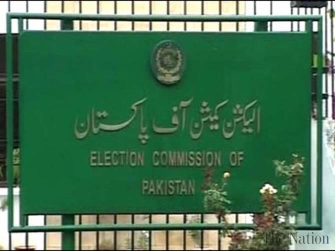 پنجاب نے بلدیاتی انتخابات کے حوالہ سے اقدامات مکمل کر لئے، خیبر پختونخوا میں نہیں کئے جاسکے