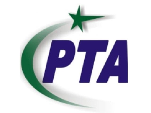 پی ٹی اے خود کار ٹول کے ذریعے کوالٹی آف سروس سروے کرے گا۔