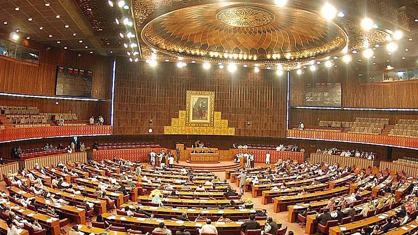 پارلیمنٹ  مشترکہ اجلاس… اینٹی منی لانڈرنگ دہشت گردی سمیت اہم قانون سازی ،،،اپوزیشن کا  شدید احتجاج
