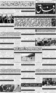 e-Paper 18 Jan 2014 - Page 1
