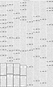 e-Paper 18 Jan 2014 - Page 3