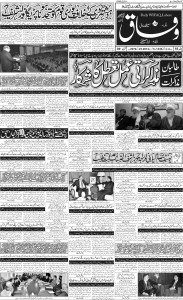 e-Paper 05 Feb 2014 - Page 1