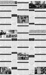 e-Paper 05 Feb 2014 - Page 4