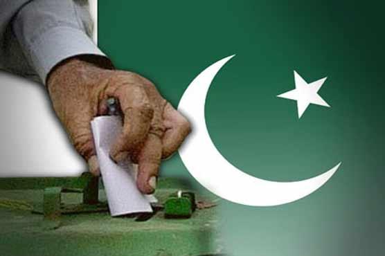 الیکشن کمیشن کا آئندہ عام انتخابات کا انعقاد عدلیہ کی بجائے انتظامیہ کی معاونت سے کرانے کا فیصلہ