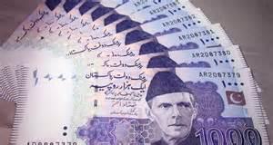 منی لانڈرنگ کیس، نواز شریف ،عمران خان ، آصف زرداری سمیت60سے زائد اہم شخصیات کے خلاف رپورٹ طلب