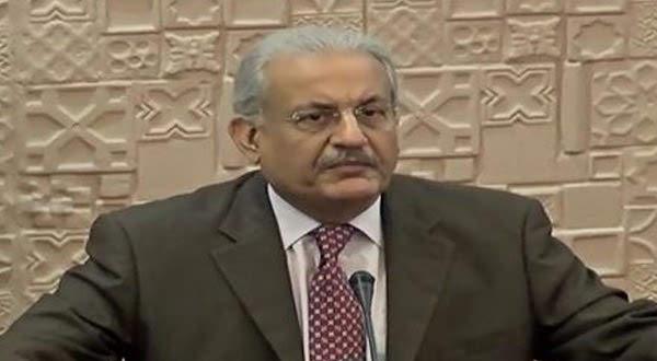 Acting President Mian Raza Rabbani Eulogizes Amjed Sabri's services