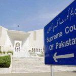 اسلام آباد… سپریم کورٹ کی وفاق سمیت چاروں صوبوں کو غیر قانونی سوسائٹیز کیخلاف فوجداری کارروائی کی ہدایت