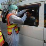 پاکستان  بھر میں مزید 3045 افراد میں کورونا کی تصدیق، 45 افراد جاں بحق