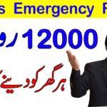 کورونا وبا، بڑے چیلنج کا سامنا ہے.. قوم سنجیدگی سے مقابلہ کرے...وزیراعظم عمران خان