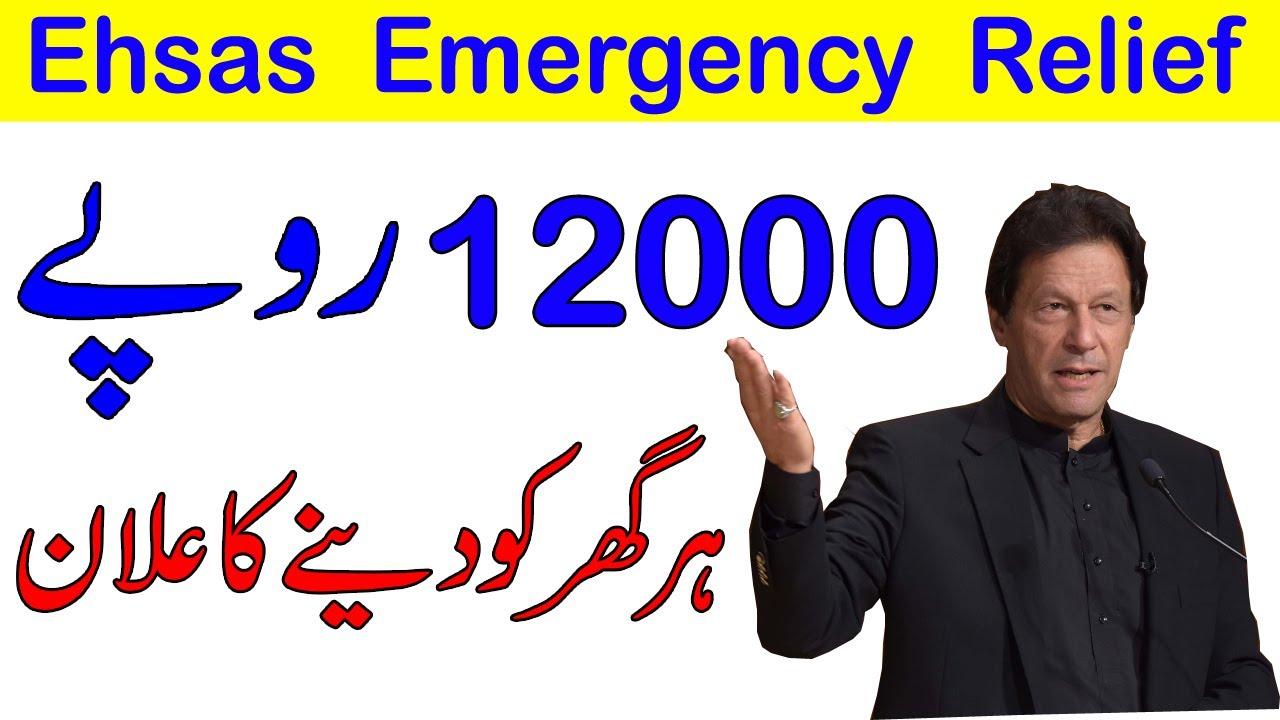 کورونا وبا، بڑے چیلنج کا سامنا ہے.. قوم سنجیدگی سے مقابلہ کرے…وزیراعظم عمران خان