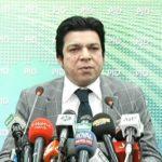 سندھ میں کورونا وائرس کا پھیلاؤ صوبائی حکومت کی نااہلی ہے، فیصل واوڈا