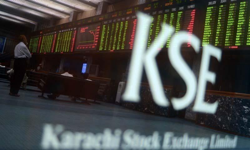 پاکستان اسٹاک مارکیٹ میںمندی کا رجحان ،کے ایس ای100انڈیکس میں 69.89پوائنٹس کی کمی