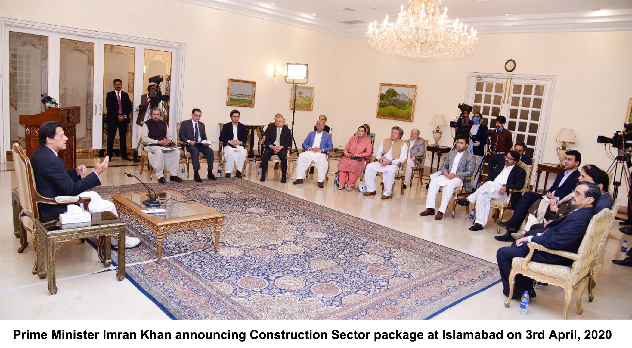 تعمیرات کے شعبے کے لیے پیکج کا اعلان  اسکیم کیلئے 30 ارب روپے کی سبسڈی