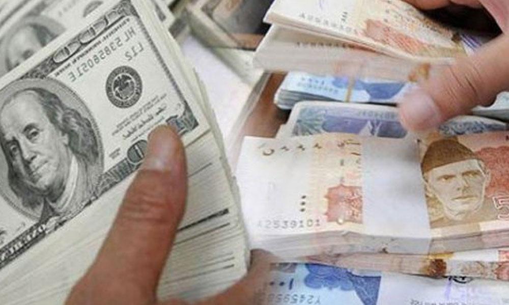 انٹربینک مارکیٹ میں ڈالر 70 پیسے سستا ہو گیا