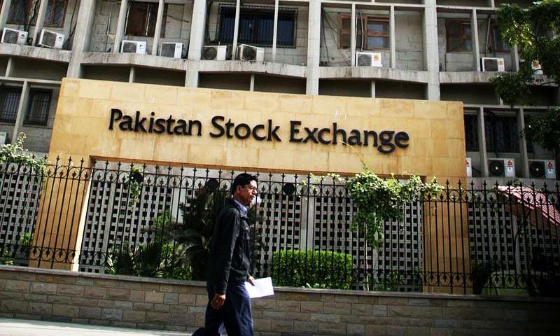 کراچی:پاکستان اسٹاک مارکیٹ میں مندی ،کے ایس ای100انڈیکس کی42ہزار کی نفسیاتی حدگرگئی