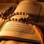 بلوچستان ، ساڑھے تین کلومیٹر سرنگ میں چار کروڑ قدیم قرآن مجید محفوظ