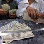انٹر بینک اورمقامی اوپن کرنسی مارکیٹ میں ڈالر کی بے قدری کا سلسلہ جاری