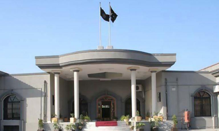 مفادات کے ٹکراؤ کے علاوہ اسلام آباد میں ہے ہی کچھ نہیں، اسلام آباد ہائی کورٹ