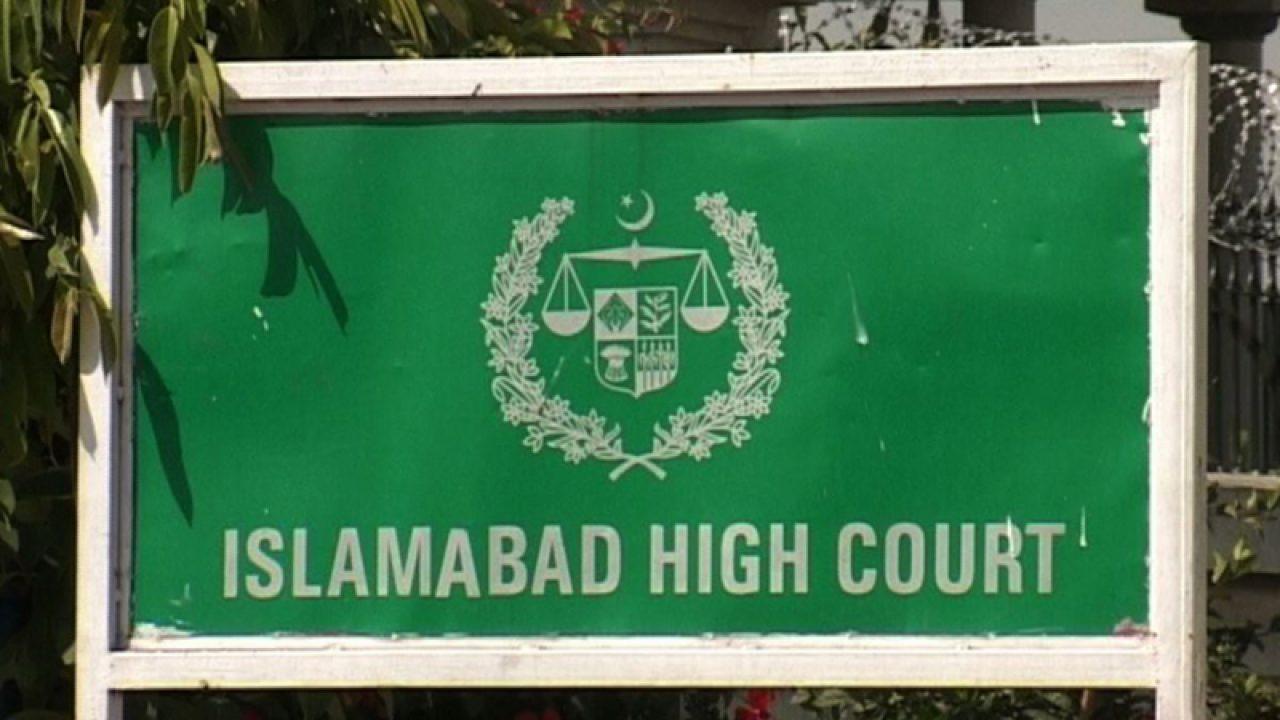 اسلام آباد میں مندر کی تعمیر کیخلاف ایک اور درخواست پر فیصلہ محفوظ