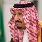 سعودی عرب: شاہ سلمان صحتیابی کے بعد اسپتال سے رخصت