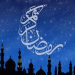 کورونا وائرس کی زیراثر مسلم ممالک میں رمضان المبارک کا آغاز