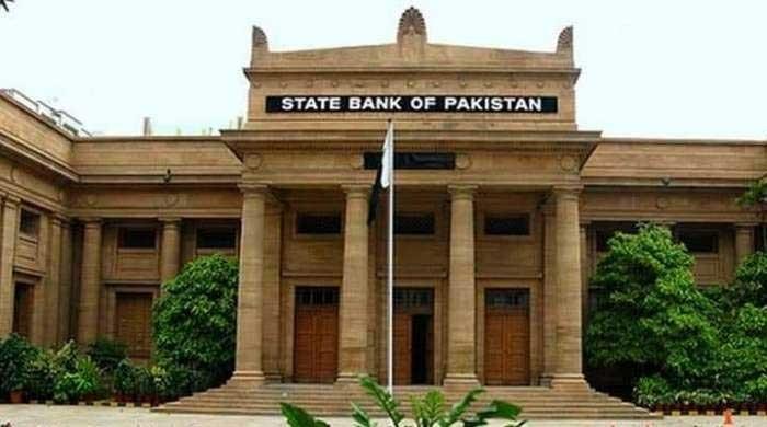 کراچی:اسٹیٹ بینک نے دوسری سہ ماہی رپورٹ جاری کردی