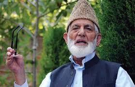 سید علی شاہ گیلانی کی شہدا کی نعشیں اہلخانہ کے حوالہ نہ کرنے کی شدید مذمت