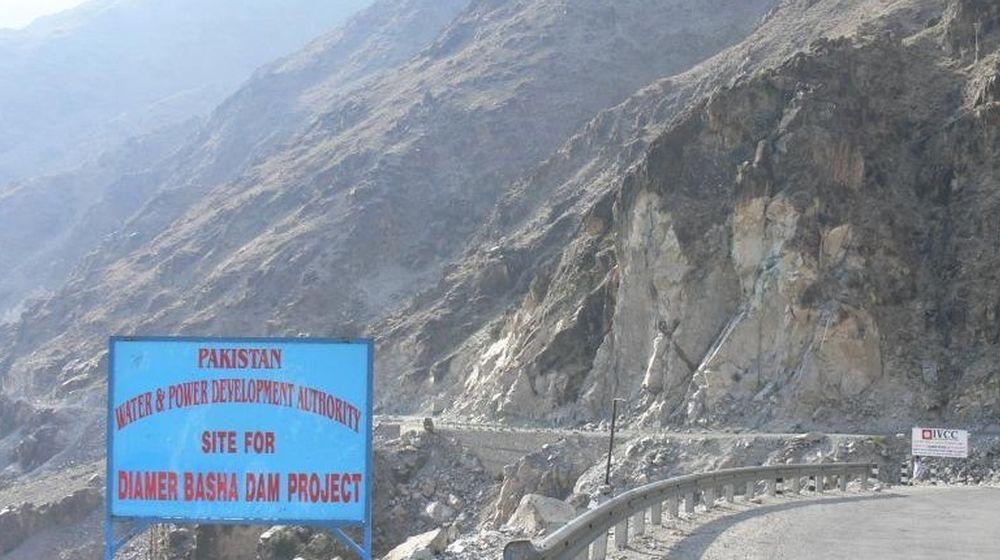 دیامر بھاشا ڈیم … ساڑھے 4 ہزار میگاواٹ بجلی پیدا ہوگی جبکہ 81 لاکھ ایکڑ فٹ پانی ذخیرہ کیا جا سکے گا۔