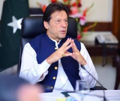 سول سروس اصلاحات کے حوالے سے وزیرِ اعظم کا اہم فیصلہ ، سیکریٹریٹ گروپ کی پوسٹیں بڑھانے کی منظوری دیدی
