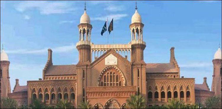 لاہور ہائیکورٹ نے چینل 24کی بندش کا حکم معطل کر دیا