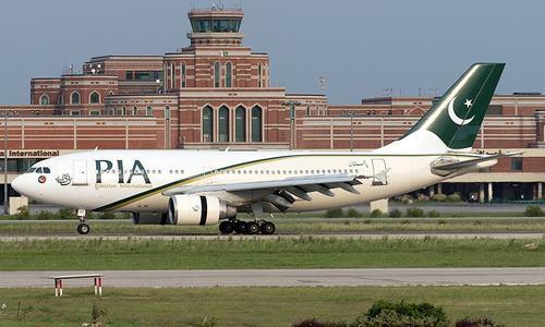 وفاقی حکومت نے بین الاقوامی پروازوں کو اڑان بھرنے کی اجازت دے دی