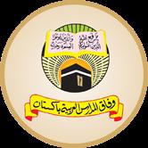 وفاق المدارس کا 2 جون سے داخلوں ، 12جون سے کلاسز کے آغاز کا اعلان