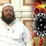 معروف عالم دین مفتی محمدنعیم 65سال کی عمر میں انتقال کرگئے