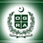 پیٹرول کی قلت پر 3 کمپنیوں کو شو کاز نوٹس جاری