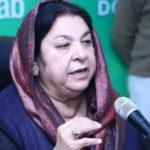 پنجاب حکومت کا اعداد و شمار چھپانے کا کوئی ارادہ نہیں ہے، یاسمین راشد