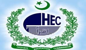 ہائر ایجوکیشن کمیشن کا طلبہ کو بغیر امتحانات کے پروموٹ نہ کرنے کا فیصلہ