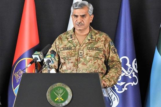 ایل او سی پر پاک فوج کے مزید دستوں کی تعیناتی کی خبر غلط ہے: آئی ایس پی آر