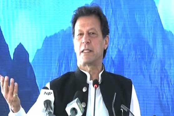 یوم استحصال اور وزیر اعظم پاکستان کے دورہ مظفرآباد کے انتظامات