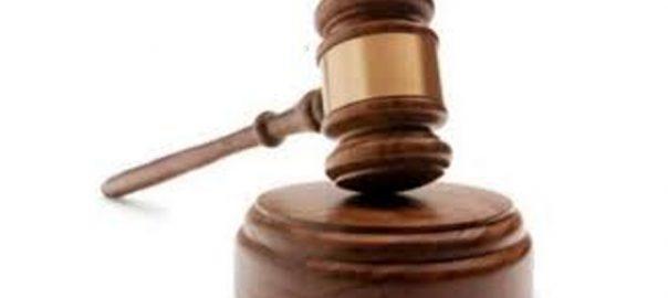 جج ویڈیو اسکینڈل'عدالت کا دہشتگردی کی دفعات ختم کرنے کا حکم