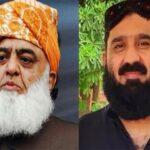 وفاقی حکومت نے ضیاء الرحمان کی تقرری  پر سندھ حکومت کو دی گئی خدمات واپس لے لیں۔