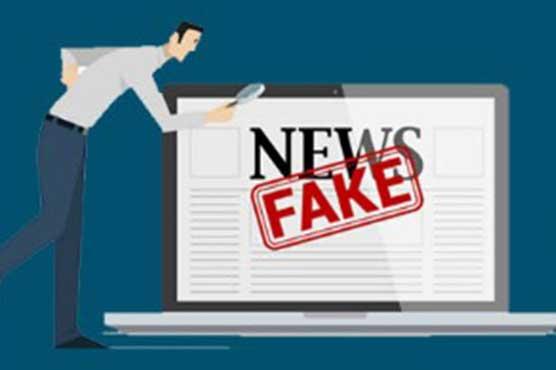 سوشل میڈیا پر جعلی خبریں شیئر کرنیوالوں کیخلاف کارروائی کا اعلان