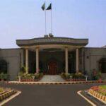 اسلا م آبادہائی کورٹ کابڑافیصلہ،کابینہ کمیٹی برائے نجکاری کی تشکیل غیر قانونی قرار