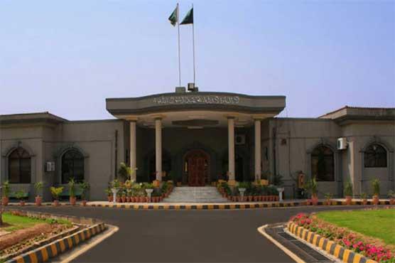 وزیراعظم کا معاون خصوصی دوہری شہریت پر نااہل نہیں ہو سکتا: اسلام آباد ہائیکورٹ