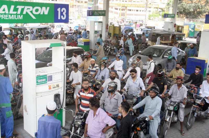 لاہور ہائیکورٹ کا پٹرول بحران کی تحقیقات کیلئے کمیشن تشکیل دینے کا فیصلہ
