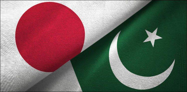 جاپان کی پاکستان میں سرمایہ کاری کے لیے وفاقی حکومت کا ایک اور بڑا قدم