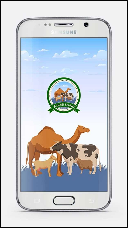قربانی کے جانوروں کی آن لائن خریداری کیلئے موبائل ایپ متعارف