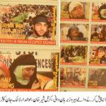 برہان وانی ، کرنل شیر خان اور لالک جان جیسے ہیروز کے یادگاری ٹکٹس