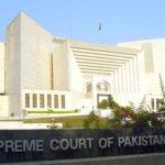 نئی عدالتیں بنانے کا معاملہ: وزارت قانون کی سپریم کورٹ میں پیشرفت رپورٹ جمع