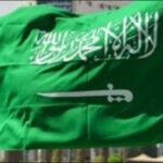 عید الاضحیٰ کے موقع پر سعودی حکومت کا اہم اعلان