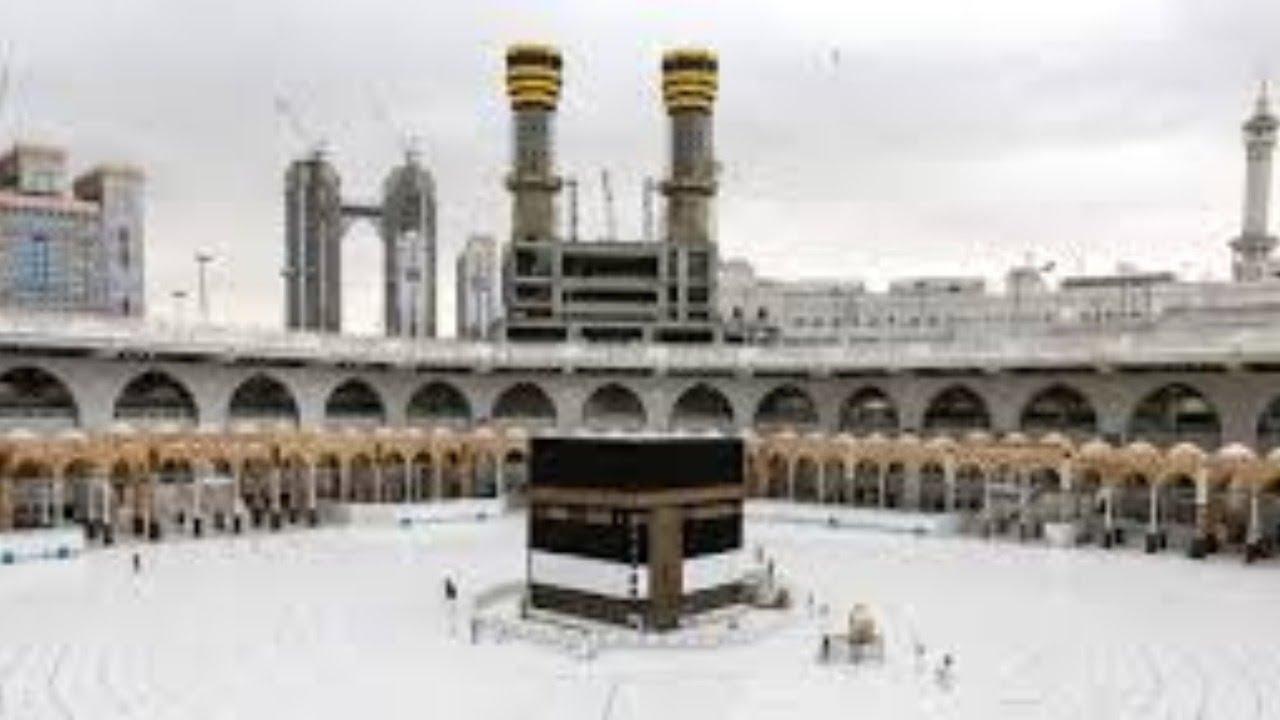 چاند آج بروزجمعرات بیت اللہ شریف کے اوپر ہوگا
